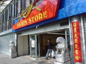 Paris-Store du quartier chinois- visite guidée paris