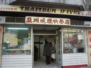 canard laqué au quartier chinois- visite guidée paris