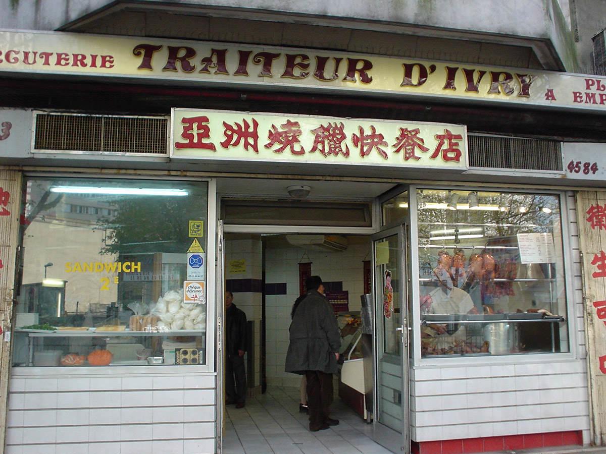 Chinois Le Quartier Martivisites Visites Guid Es Paris De  # Porte Laque Chinois