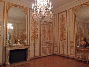 Musée Carnavalet - Uzes - Visite guidée Paris